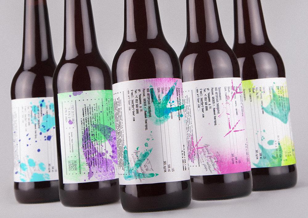важността на етикетите в бизнеса